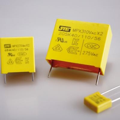 MPX X2 安规电容