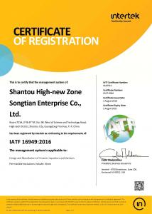 ISO TS 16949 2009